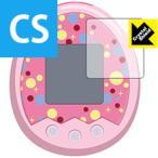Tamagotchi m!x(たまごっち みくす)シリーズ用 防気泡・フッ素防汚コート!光沢保護フィルム Crystal Shield
