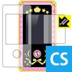 アイカツ!モバイル用 (画面用/ふち用 2枚組) 3セット 防気泡・フッ素防汚コート!光沢保護フィルム Crystal Shield