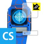 アプリモンスターズ アプモンセブンコードバンド用 防気泡・フッ素防汚コート!光沢保護フィルム Crystal Shield 3枚セット