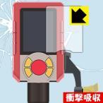バーチャルマスターズ スピリッツ用 特殊素材で衝撃を吸収!保護フィルム 衝撃吸収【光沢】