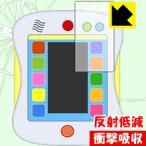 アンパンマン カラーパッド プラス / カラーパッド用 特殊素材で衝撃を吸収!保護フィルム 衝撃吸収【反射低減】