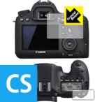 Canon EOS 6D 防気泡・フッ素防汚コート!光沢保護フィルム Crystal Shield 3枚セット
