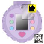 リカちゃん パシャッとめちゃばえ メイクパクト 用 鏡に早変わり! ミラータイプ保護フィルム Mirror Shield