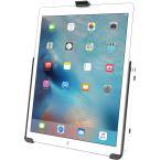 RAM iPad Pro (12.9インチ) 専用ホルダー