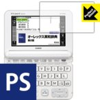 Perfect Shield カシオ電子辞書 XD-Kシリーズ (3枚セット)