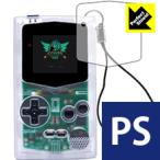 PocketSprite 防気泡・防指紋!反射低減保護フィルム Perfect Shield