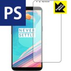 OnePlus 5T 防気泡・防指紋!反射低減保護フィルム Perfect Shield 3枚セット
