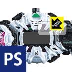仮面ライダージオウ 変身ベルト DXジクウドライバー用 液晶保護フィルム 防気泡・防指紋!反射低減保護フィルム Perfect Shield 3枚セット