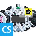 仮面ライダージオウ 変身ベルト DXジクウドライバー用 液晶保護フィルム 防気泡・フッ素防汚コート!光沢保護フィルム Crystal Shield 3枚セット