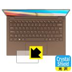 Jumper EZbook X3 Air 防気泡・フッ素防汚コート!光沢保護フィルム Crystal Shield (タッチパッド用)