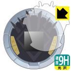 ドラゴンクエスト ダイの大冒険 ポータブルアドベンチャー 用 PET製フィルムなのに強化ガラス同等の硬度!保護フィルム 9H高硬度【光沢】