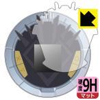 ドラゴンクエスト ダイの大冒険 ポータブルアドベンチャー 用 PET製フィルムなのに強化ガラス同等の硬度!保護フィルム 9H高硬度【反射低減】