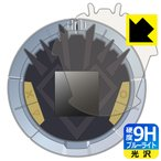 ドラゴンクエスト ダイの大冒険 ポータブルアドベンチャー 用 表面硬度9Hフィルムにブルーライトカットもプラス!保護フィルム 9H高硬度【ブルーライトカット】