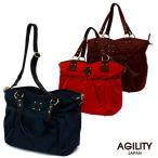 ショルダートートバッグ 大容量 軽量 旅行バッグ AGILITY Bisogn アジリティ ビゾン シャトー