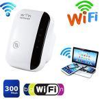 Tenflyer WiFi Range Extender、ワイヤレスWiFiリピーター、Wi-Fiエクステンダー、スーパーブースター、Wi-Fiブースター、ブロードバンド、300Mbpsスーパーブー