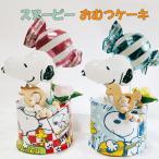 おむつケーキ ディズニー オムツケーキ ミッキー ミニー   3段 出産祝い  イニシャルタグ付き