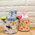 おむつケーキ  男の子 女の子 プチ プチギフト オムツケーキ  出産祝い 出産祝