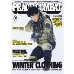 PEACE COMBAT VOL.6