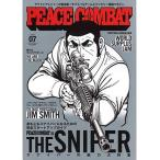 PEACE COMBAT VOL.7
