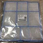 日立 HITACHI エアコン用プレフィルターS(2枚入り・本体1台分) RAS-N22V-036