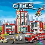 レゴブロック LEGO ポリスステーション 消防署 レゴ互換品 クリスマス プレゼント