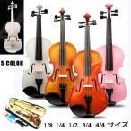 子供用 ヴァイオリン 初心者 入門モデル 誕生日プレゼント 木製 ヴァイオリン 知育玩具 楽器玩具 クリスマス おもちゃ