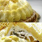 さつまいものモンブランタルト ケーキ スイートポテトで作った絶品モンブラン 贅沢 お菓子 スイ...