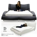 ベッド ダブル マットレス付き 合皮レザー モダン おしゃれ Design Bed