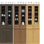 食器棚 完成品 幅60cm