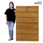 チェスト ハイチェスト 木製 6段 幅90 日本製 大川家具 桐 無垢 タンス 天然木 スライドレール付き 完成品 人気 安い