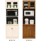 キッチンボード 食器棚 レンジボード ハイタイプ 幅60 高さ177 スリム スライドテーブル付き コンセント付き 北欧 モダン 選べる 2色 日本製 完成品