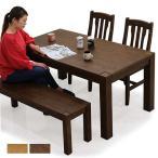 ダイニングテーブルセット 4人掛け 4点 ベンチ 無垢材 天然木 パイン材 北欧 人気