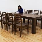 ショッピングダイニング ダイニングテーブルセット 8人掛け 9点 テーブル幅240cm 天然木 無垢材 大判 頑丈 極太15cm角脚 天板4cm 北欧 木製