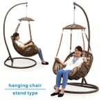 ハンギングチェア ハンモック チェア 幅105cm 吊かご アジアン ボーダー クッション デザインチェア イス 椅子 1人掛け