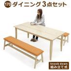 ダイニングテーブルセット 6人掛け 3点 ベンチ パイン無垢 天然木 完全組立式 カントリー調 北欧 モダン 木製 座面 ファブリック 布地