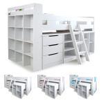 システムベッド ロフトベッド シングル デスク付き 学習机 おしゃれ 木製 階段 子供部屋