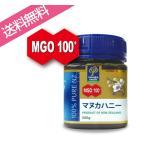 送料無料 マヌカヘルス マヌカハニー MGO100+ 250g 日本語ラベル 日本向け正規輸入品 MANUKA HONEY MANUKA HEALTH ハチミツ