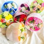 ソープローズブーケ ソープフラワー フラワーソープ 花束 ブーケ 人気 プレゼント ギフト お祝い 誕生日 女性 母の日 父の日  パープル