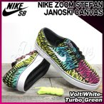 NIKE ZOOM STEFAN JANOSKI CANVAS Volt/White-Turbo Green (615957-713) キャンバス 父の日 プレゼント ギフト