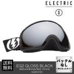 ELECTRIC EG2 GLOSS BLACK Bronze/Silver Chrome【EG0512100 BSRC】 エレクトリック ゴーグル