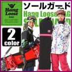 Hang Loose BAG SOLEGUARD е╧еєе░еыб╝е╣е╨е├е░ е╜б╝еыемб╝е╔ е╫еье╝еєе╚ еое╒е╚