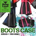 Hang Loose BAG BOOTSCASE ハングルースバッグ ブーツケース