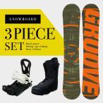【ランキング1位受賞】スノーボード3点セット GROOVE CYCHROME メンズ 板 ビンディング クイックレースブーツ スノボー 初心者 キャンバーボード