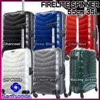 ファイアーライト(ファイヤーライト)サムソナイト 55cm 35L SAMSONITE FIRELITE SPINNER 48574/ 超軽量 スーツケース 4輪 TSAロック 旅行用かばん