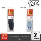 TABATA Yee SMOOTH FIT GOGGLE タバタ一般用スイミング簡単調整ゴーグル Y7210[ブラック][クリアライトブルー]