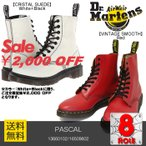 PASCAL 8 EYE BOOT Red 16509602