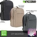 INCASE CITY BACKPACK [CL55450/CL55504]インケースバックパック