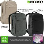 INCASE COMPACT BACKPACK [CL55452/CL55571/CL55506] インケースコンパクトバックパック