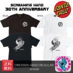 ショッピングサンタ SANTA CRUZ SKATE DRESSEN HAND REGULAR Tshirts サンタクルーズ スクリーミングハンド スケート Tシャツ