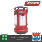 COLEMAN QUAD LED LANTERN【2000024041】コールマン クアッドランタン